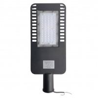 Āra LED gaismeklis 40W 12 / 24V